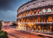 3 nap 2 személy részére Rómában, reggelivel, a Hotel Consulban***