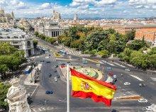 8 napos nagy spanyol körutazás