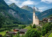 4 napos nyári túrázás ausztriai tájakon