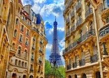 Séta Párizsban, a fények városában