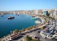 Egy hét a titokzatos Máltán, 3*-os hotelben 2 főre, reggelivel és repülőjeggyel