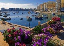 Luxus a Földközi-tenger gyöngyszemén