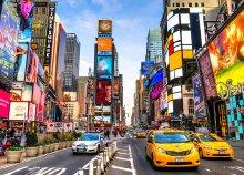 Körutazás az USA keleti és nyugati partvidékén - utasbiztosítással 2 személy részére