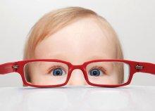Gyerekszemüveg Essilor lencsével