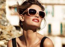 Dioptriás napszemüveg Essilor lencsével