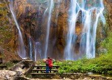 Őszi szüneti utazás a Plitvicei-tavakhoz