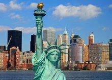 New York, Washington, Niagara