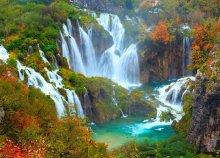 Horvátország és az Adriai-tenger természeti kincsei