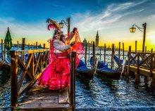 Velencei és Rijeka karnevál 1 személy részére buszos utazással, szállással, félpanziós ellátással