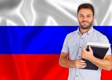 Online orosz alapfokú nyelvtanfolyam