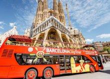 4 nap 2 személy részére Barcelonában, reggelivel, a repülőtérhez közeli Lami Hostelben