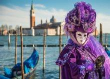 3 nap a velencei karneválon - reggeli, busz+idegenvezetés