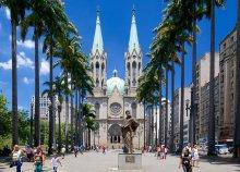 Körutazás Brazíliában - 16 nap 4* reggelivel, programokkal