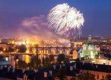 Szilveszteri buli és városnézés Prágában