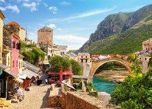 4 nap Boszniában - reggelivel, buszos utazás+idegenvezetés