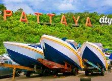 12 napos vakáció Pattayán és Bangkokban reggelivel, repülőjeggyel