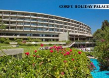 Ötcsillagos görög vakáció Korfun