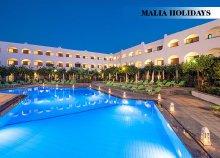 Vakáció Krétán, a Malia Holidays**-ben - 8 nap, félpanzióval