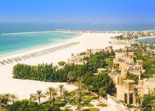 Varázslatos vakáció az Arab-öbölben