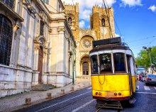 Közép-Portugália rejtett csodái és Lisszabon