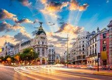 5 napos városnézés Madridban - repülőjegy, 4*-os hotel+reggeli