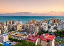 4 nap Malagán reggelivel, repülőjeggyel, 3*-os hotelben