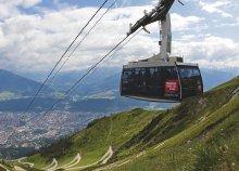 3 nap/2 éjszaka 2 személyre reggelivel Innsbruckban, az Alphotel Innsbruckban****