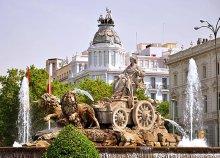 5 napos városnézés 1 főre Madridban reggelivel, repülőjeggyel