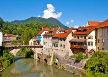 Egynapos buszos utazás 1 főre Szlovéniába, a Bledi-tóhoz és a Vintgar-szurdokhoz, magyar csoportkíséréssel