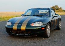BMW M Compact, Mazda MX5 vagy Lotus Elise vezetés 2, 3, 4, 6, 8 vagy 10 körön át a DRX-Ringen