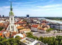 Egynapos buszos utazás 1 főre a Kis-Kárpátokhoz, Dévény várához és Pozsonyba, magyar nyelvű csoportkíséréssel