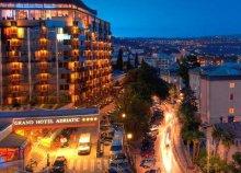 8 nap reggelivel az Adriai-tengernél, Opatijában, a Grand Hotel Adriatic I**** vendégeként