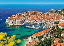 7 napos kirándulás Dalmáciában, Boszniában és Montenegróban, buszos utazással, félpanzióval, idegenvezetéssel