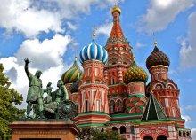 8 napos utazás kupon Moszkvába