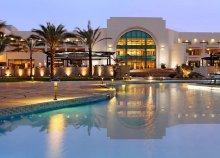 8 nap Egyiptomban, Hurghadán, repülővel, all inclusive ellátással, a Mövenpick Resort Soma Bayben*****