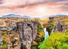 8 napos körutazás Izlandon, repülőjeggyel, helyi busszal, idegenvezetéssel – vízesések, bálnales, Reykjavík