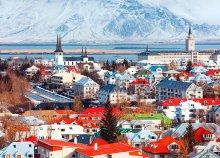 3 éjszaka Izlandon, Reykjavíkban, repülőjeggyel, helyi busszal, reggelivel