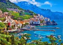11 napos körutazás Dél-Olaszországban, buszos utazással, félpanzióval, programokkal, idegenvezetéssel