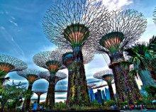15 napos körutazás Malajziában és Szingapúrban, repülőjeggyel, helyi busszal, 12 reggelivel, 9 főétkezéssel