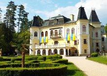 2 nap a Tátrában, busszal, reggelivel, idegenvezetéssel – betléri Andrássy-kastély, Tar-pataki vízesések