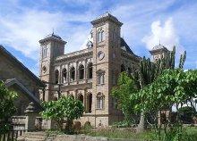 14 nap Madagaszkáron, félpanzióval, helyi buszos közlekedéssel, idegenvezetéssel