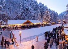 1 napos adventi buszos utazás a Bécsi Alpokba