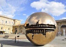 4 napos városnézés 2 főre Rómában, reggelivel, repülőjeggyel és illetékkel, 3*-os szállással