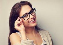 Essilor Varilux multifokális szemüveg