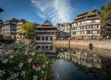 Buszos körutazás Franciaországban, Burgundia és Elzász vidékén, reggelivel, 5 éjszaka szállással