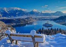 4 napos karácsonyi kalandozás Szlovéniában, Ljubljanában, a Bledi-tónál, a tengerparti Piranban és Postojnában