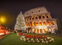 3 napos adventi kirándulás Rómában, repülőjeggyel, 2 éjszaka szállással 4*-os szállodában, reggelivel