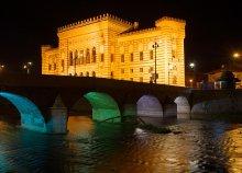 4 napos szilveszteri kirándulás Boszniában és Szarajevóban, busszal, félpanzióval