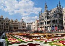 4 napos városnézés Brüsszelben, repülőjeggyel, reggelivel és 3*-os szállással