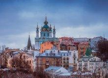 3 napos városnézés Kijevben, Ukrajna fővárosában, repülőjeggyel, 3*-os szállással és reggelivel